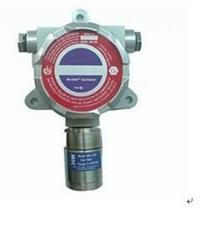 固定在线不带显示氯甲烷检测仪