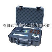 便携式总氯检测仪