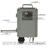 便携式大量程粉尘检测仪