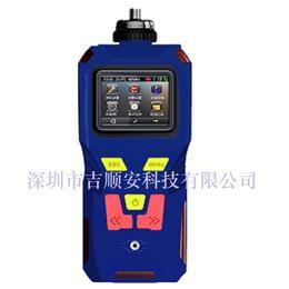 便携式多功能氧气检测仪,氧气分析仪