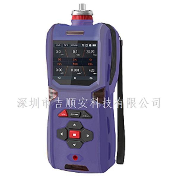 便携式多功能甲烷检测仪