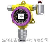 固定在線式氟氣帶檢測帶聲光帶報警一體機