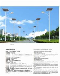 太陽能路燈價格表 TYN-012