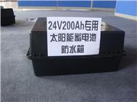 太阳能储能电池箱 1