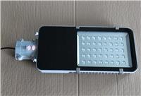 LED路燈 KLD-LD03