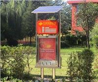 太陽能燈箱 1
