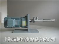 微型螺杆泵 RV系列