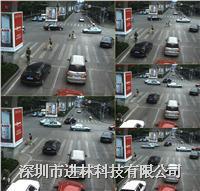 深圳市进林高清闯红灯自动记录系统 JL-1680-E、JL-1680、JL-1680-V