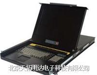 北京天拓KVM TM-1501 TM系列