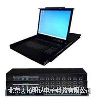北京KVM CAT-5 LCD KVM一体机