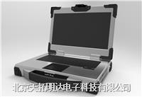 加固筆記本便攜式設備定制生產