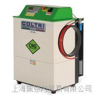 意大利科爾奇天然氣壓縮機 MCH 10/EVO CNG天然氣壓縮機