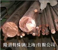 锰铜棒材 ZCuZn38Mn2Pb2