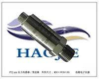 水池压力传感器,水罐水压压力传感器 PTJ205