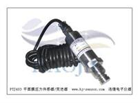 沥青压力传感器 PTJ403-01