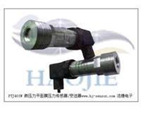 微压力防堵压力传感器 PTJ403W-01