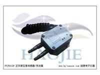 室调房微压差传感器,气差压传感器 PTJ501-010