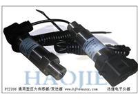 变频控制系统用油压力感应器,油压传感器,油压变送器 变频控制系统用油压力感应器,油压传感器,油压变送器