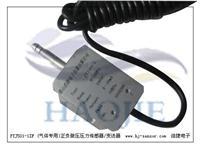 佛山正负微气压力传感器,正负微气压传感器,佛山市正负微气压力变送器 PTJ501-1ZF