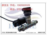 管路液压差传感器,液压管路防堵塞用液压差传感器 PTJ502