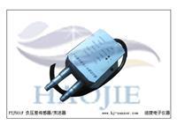 发电厂风压力传感器,微风压力测量传感器 PTJ501F