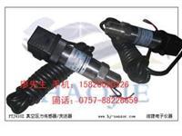 真空发生器传感器,江苏真空压力传感器 PTJ410Z