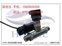 高精度液压差传感器,江苏当地液压差传感器 PTJ502