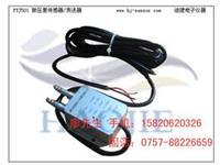 经济型微压差传感器,佛山厂家微压差传感器 PTJ501