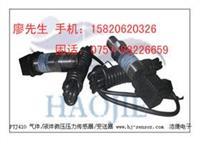 包装机械气压力传感器,密封包装测漏传感器 PTJ410