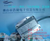 气管气压传感器,阀门微气压力传感器 PTJ501-1-2