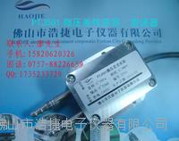 佛山PTJ节能气压差传感器,气管滤网PTJ佛山微压差传感器 PTJ501