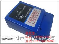 浩捷前室风压传感器,佛山消防风压感控器PTJ601X PTJ601X