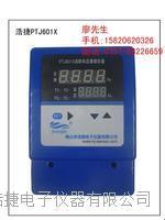 电梯前室风压显示一体传感器,消防楼梯间风压传感器 PTJ601X