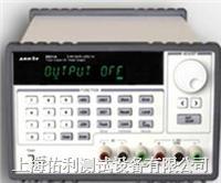 可编程三路稳压电源