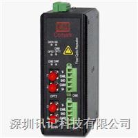 devicenet總線光纖中繼器