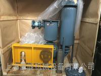 台湾大丰鲁氏真空泵 RSV-150