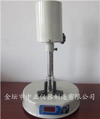 可调高速分散器(匀浆机)