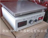 数显恒温大功率磁力搅拌器 99-1A
