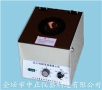 三聚氰胺高速离心机 SLG-1000