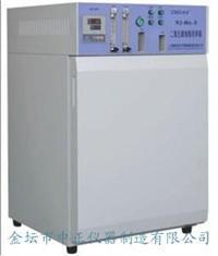 二氧化碳细胞培养箱 WJ-Ⅱ型  WJ-Ⅱ型