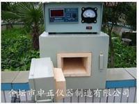 ZM-1000箱式马弗炉
