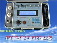 VT700型现场动平衡测量仪, VT700动平衡仪