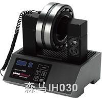 IH030森马轴承加热器,瑞士森马第一代感应轴承加热器IH030,瑞士原装感应轴承加热器IH030