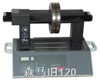 IH120感应轴承加热器,瑞士森马感应加热器IH120,瑞士森马simatherm轴承加热器IH120