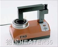 FAG轴承加热器HEATER35,德国FAG轴承加热器HEATER35原装进口,FAG轴承加热器一级代理