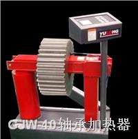 GJW大型轴承加热器,GJW-40轴承感应加热器,GJW-60轴承加热器,GJW-80轴承加热器,GJW-100轴承加热器