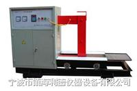 BGJ-60-3感应轴承加热器,BGJ-60-3轴承加热器,BGJ大型感应轴承加热器