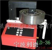 轴承感应加热器,轴承感应加热器,国产轴承感应加热器