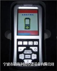 LD-830动平衡仪,LD-830现场动平衡仪,LD-830手持式动平衡仪