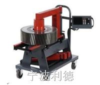 LD-200轴承加热器,LD-200智能轴承加热器(外径:1020mm)